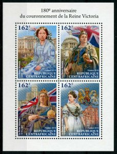 Central African Royalty Stamps 2018 MNH Queen Victoria Coronation 4v SMALL M/S