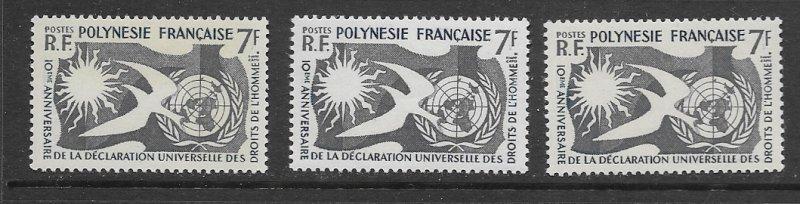 French Polynesia 191 MNH x 3, f-vf, see desc. 2020 CV$ 39.00