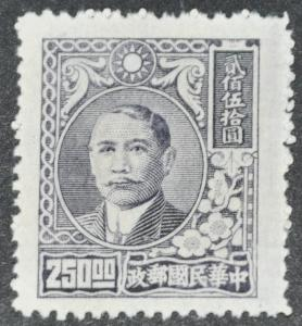 DYNAMITE Stamps: China Scott #746 - USED