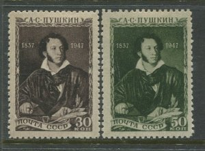 STAMP STATION PERTH Russia #1121-1122 General Issue MH CV$5.00