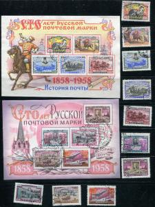 Russia/USSR  Mi Block 24-5+ Stamps Used  100 Years Anniv Of Postage Stamps 7738