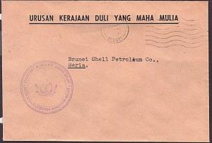 BRUNEI 1979 Official mail cover Kuala Belait to Seria.....................34919