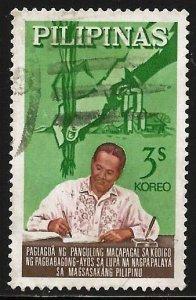 Philippines 1964 Scott# 912 Used