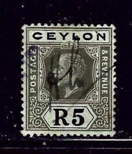Ceylon 212 Used 1912 issue