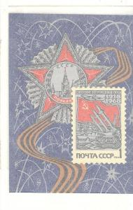 Russia, 2449, Armed Forces of USSR S/S (1), MNH