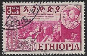 ETHIOPIA 1952 $3.00 ETHIOPIA'S FEDERATION With ERITREA Issue Sc 335 VFU