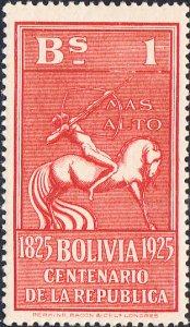Bolivia  #157  MH