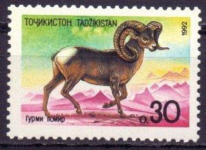 Tajikistan. 1992. four. Argali fauna. MNH.