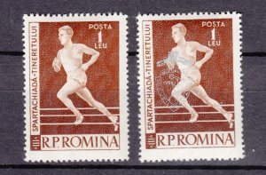 J27570 1958 & 9 romania set of 1 + ovpt mh #1261,1287 sports