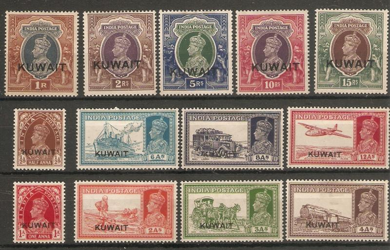 KUWAIT 1939 SET SG 36/51w (LIGHTLY) HINGED MINT HIGH CAT VALUE!!!!!