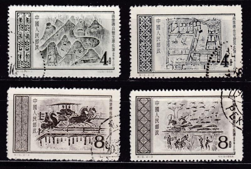 China Peoples Republic 1956 Tung Han Murals  Complete (4) VF/Used