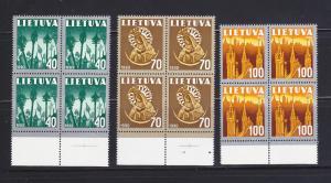 Lithuania 390-392 Blocks Of 4 Set MNH Religion
