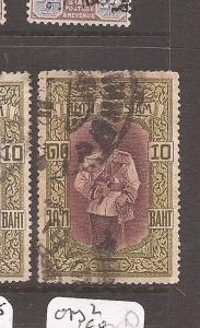 Thailand 10B London SC 174 VFU (5cfg)