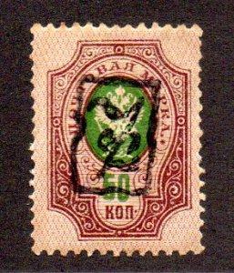 ARMENIA 42 MH SCV $3.00 BIN $1.50 CREST