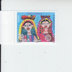 2015 Serbia Joy of Europe Child's Art (Scott 711)