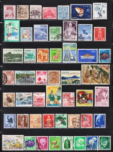 Japan neat starter collection of 50 F to VF used. All different. All fault free.