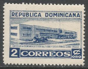 DOMINICAN REPUBLIC 454 MNH Z4829-2