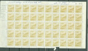 CHINA PEOPLE'S REP.  1950...#23 SHEET of 50 NO GUM AS ISSUED...$50.00