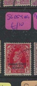 INDIA NABHA  (P1104B)  KGVI  1A  SERVICE  SG O54   VFU