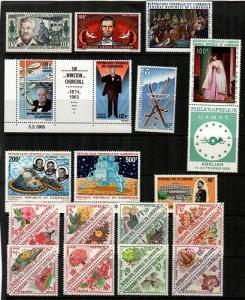 Cameroun Scott C33 // J49a Mint NH sets (Catalog Value $43.95)