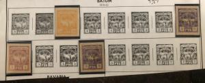 1919-20 Batum British Occupation Stamp Collection Lot MXE