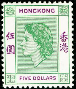 HONG KONG SG190, $5 green & purple, LH MINT. Cat £75.