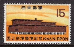 Japan 899 MNH VF