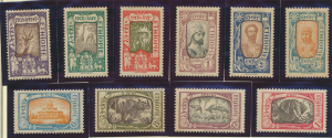 Ethiopia Stamps Scott #120 To 129, Mint Hinged, Short Set - Free U.S. Shippin...