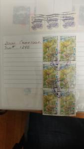 2000 cameroon stampworld #1240 block of 6