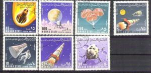 Mahra State 1967 Space, used G.095