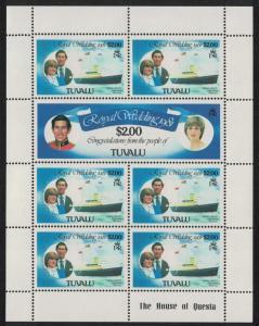 Tuvalu Royal Yachts Charles and Diana Royal Wedding $200 Sheetlet 1981 MNH