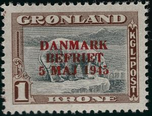 Greenland Iconic Overprint SC#25 Mint OG  VF...chance to buy individually!!