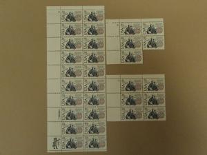 USPS Scott 2036 Between USA & Sweden 1783 Lot Of 3 Mint N...