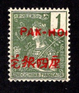 FRANCE - OFFICES IN CHINA - PAKHOI SC# 17  FVF/MOG  1906