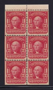 319g booklet pane VF OG lightly hinged with nice color cv $ 125 ! see pic !