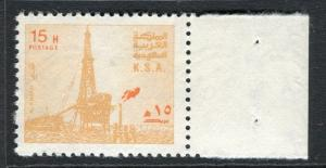 SAUDI ARABIA;  1982 early Oil Rig issue fine Mint MNH unmounted 15h. value