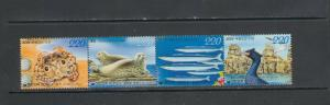 SOUTH KOREA:Sc. 2217a/ ***Beautiful WILDLIFE***/ Folded strip of 4 x 2 / MNH.