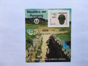 PARAGUAY 1980 Summer Olympic Games  Moscow Mint Mi bl 359 A,B