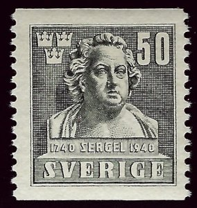 Sweden SC#315 Mint OG F-VF..Bid to Win!!