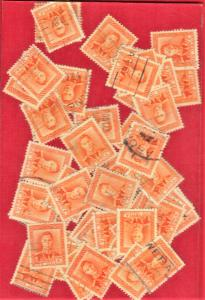 NEW ZEALAND SC# 258  LOT OF 40+ SEE SCAN