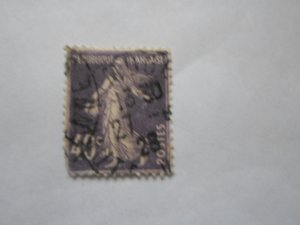 FRANCE STAMP USED VG CON. SC# 179
