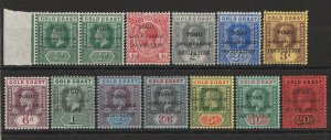 TOGO - BRITISH OCCUPATION 1915 set Accra , VARIETY 'small F- in French.' RARE!
