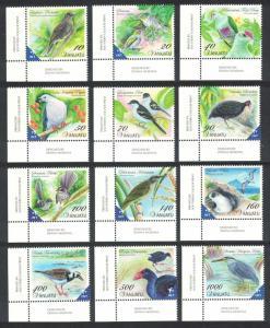 Vanuatu Heron Dove Swamphen Petrel Birds 12v Corners SG#1118-1129 SC#1025-1036