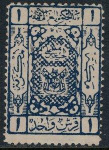 Saudi Arabia #L35*  CV $3.50