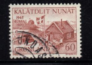 Greenland Sc 76 1970 Liberation Anniversary stamp used
