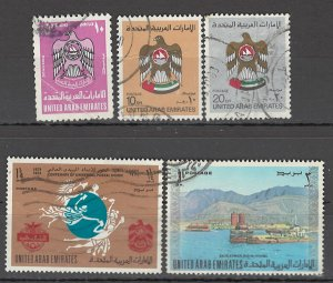 COLLECTION LOT OF # 879 UNITED ARAB EMIRATES 5 STAMPS 1973+ CV =$58