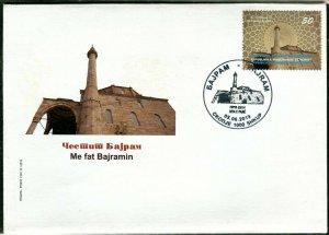 339 - NORTH MACEDONIA 2019 - BAYRAM - Mosque - FDC