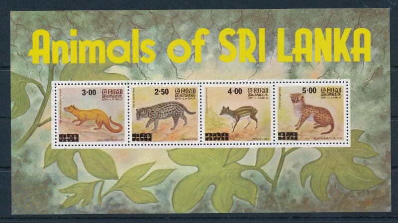[38473] Sri Lanka 1981 Wild Animals Mammals Wild cats Deer MNH Sheet