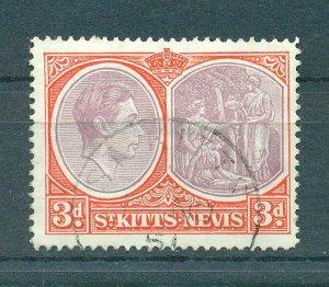 St. Kitts & Nevis sc# 84 (1) used cat value $5.50