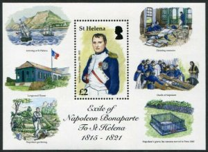 HERRICKSTAMP ST. HELENA Sc.# 1124 Napoleon S/S